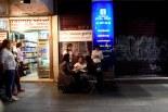 intervencion espacio publico